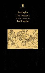 th_play_1999_oresteia_paperback_web