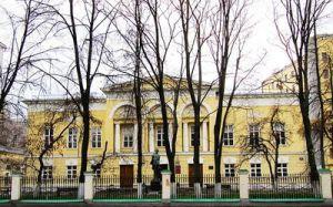 Gorky Institute of World Literature