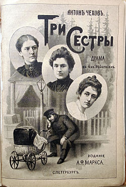 250px-Three_Sisters_cover_1901